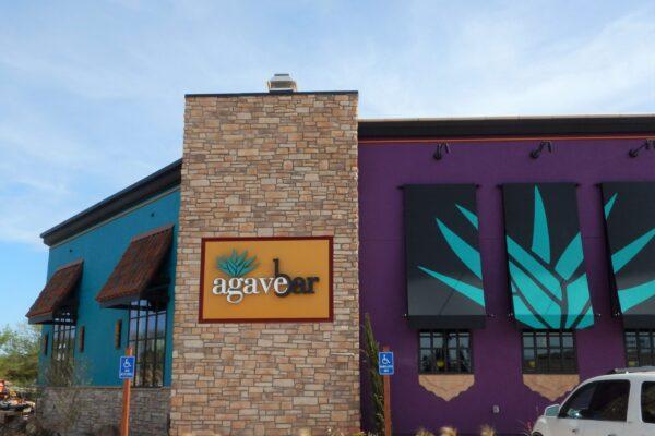 Miguel's-Restaurant-Midland-TX-Steel-commercial-Main-Door-Entry-windows-railings-lighting-Avanti-OLS-MOD-B003 (15)